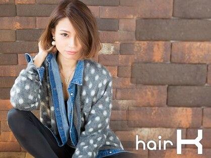 ヘアーケー(hair K)の写真