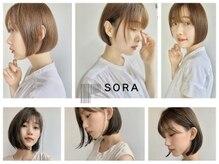ソラ 広尾店(SORA)