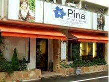 ピーナ 都島店(Pina)の雰囲気(オレンジの屋根とカワイイ看板が目印★)