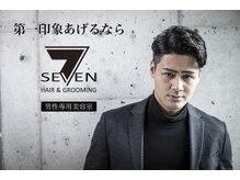 セブン 天六店(SEVEN)