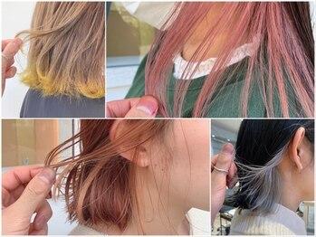 グラッド ナチュラル ヘアー(glad NATURAL HAIR)の写真/《glad/飾磨/中地IC南7分》圧倒的センスの[glad]が提案する《インナーカラー》で周りと差がつくデザインに!