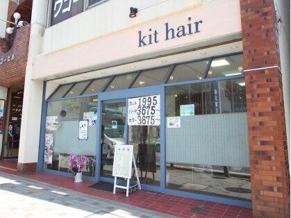キット ヘアー(kit hair)