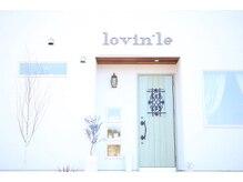 ラヴィーレ(lovin'le)