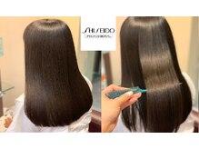 ルセ イノベーション(Ruse innovation)の雰囲気(◆髪質改善の酸熱トリートメントが大好評◆)