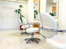 アートヘアーコンサルタント アンジュ(ANGE)の雰囲気(開放感のある白を基調としたリラックスできる店内。)