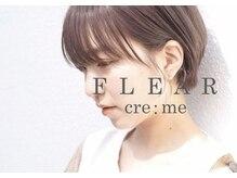 フレアクレム(FLEAR cre:me)の雰囲気(【美容業界初】ノンダメージメニューで髪を傷ませない施術☆)