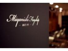 ミヤニシ フラッグシップ miyanishi Flag shipの雰囲気(1975年創業)