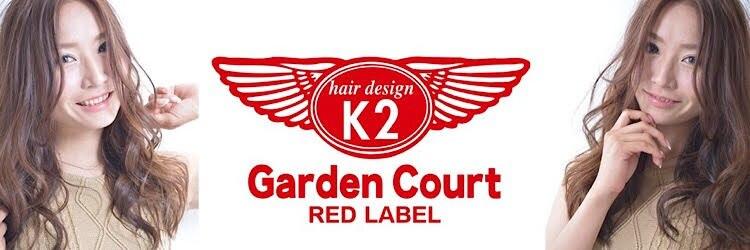 ケイツー ガーデンコート(K2 Garden Court)のサロンヘッダー