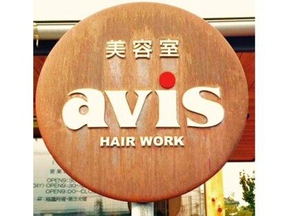 アヴィス ヘアワーク(avis hair work)の写真