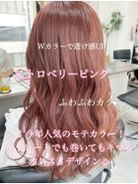 アディション 渋谷(ADITION)【ADITION渋谷】おすすめピンクカラー