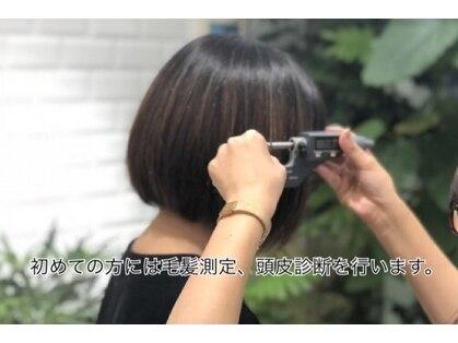 ビューティーガロ Beauty GARO 加須店の写真