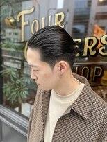 Fade × Man Bun 【マンバンヘアー】フェードカット