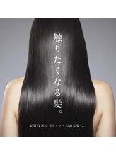 いつまでも続く、美しい艶、手ざわり、まとまり。◆極艶ヘアエステ髪質改善メニューのご紹介◆