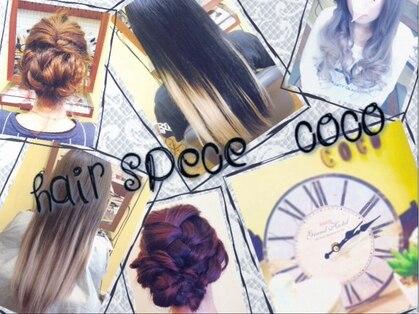 ヘアースペースココシブヤ 天神店(hair space COCO shibuya) 画像