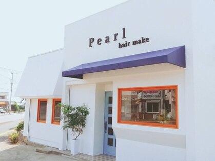 パール ヘアメイク(Pearl hairmake)