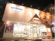 amicus 上尾店