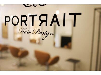 ポートレイト ヘアーデザイン(PORTRAIT hair design)の写真