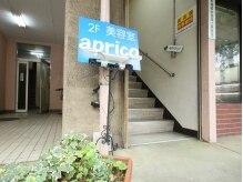 アプリコ(aprico)の雰囲気(【あざみ野駅】西口より徒歩5分!こちらの看板が目印です!)
