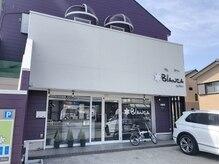 ブランカ バイ リッカ(Blanca by Ricca)の雰囲気(駐車場も7台と広くご利用しやすい店舗です。(木更津/朝日))