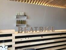 ベアトリーチェ(Beatrice)