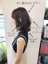 【アフロート中島】インスタNo.1人気ウルフカット☆ウルフボブ