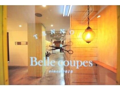 ベルクープス 天王寺店(Belle Coupes)の写真