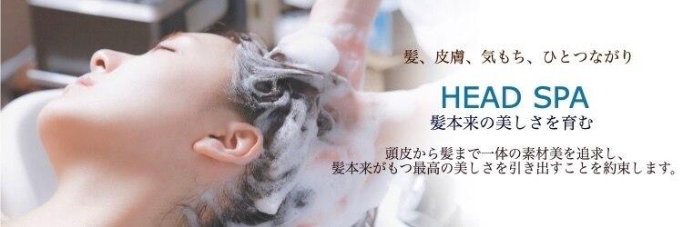 ヘアエジェリプリム (hair&spa egerie prime)のサロンヘッダー
