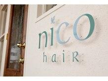 ニコ ヘアー(nico hair)の雰囲気(入り口です お気軽に入ってきてくださいね)