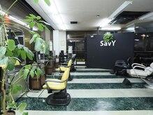 ヘアーサロン サヴィー(savy)