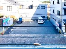 ビューティサロン ウテナの雰囲気(店舗の向かいに、広いお客様専用の駐車場7台あります。)
