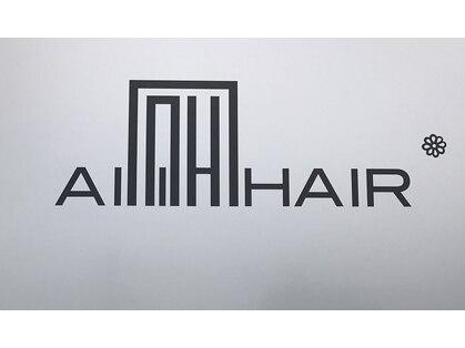 アイヘアー(AI HAIR)の写真