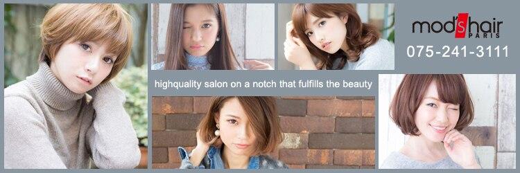 モッズ ヘア 京都店(mod's hair)のサロンヘッダー