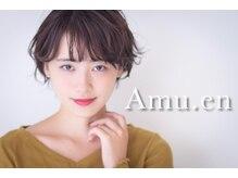 アミュエン バイ ティオル(Amu en by Tioll)