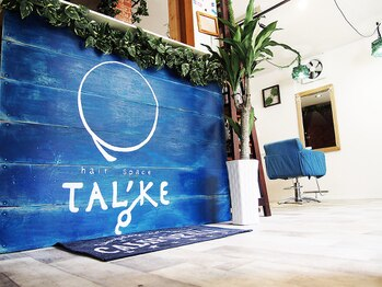 ヘアースペース トーク(hair space TAL'KE)の写真/【阪急伊丹駅3分】開放感あふれる落ち着いた空間≪hair space TAL'KE≫で癒しのサロンタイムを♪