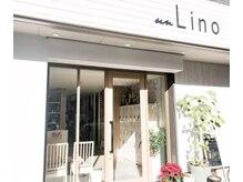 リノ(un Lino)の雰囲気(アットホームサロンです。駐輪スペースあります。)