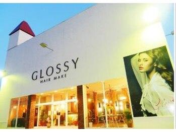 ヘアーアンドメイク グロッシー(HAIR&MAKE GLOSSY)の写真/席と席との感覚が広くゆったりとお過ごし頂けます◎幅広い年代から人気サロン
