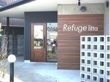 ルフュージュ リッタ(Refuge litta)