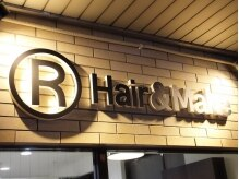 アールヘアーアンドメイク(R Hair&Make)の雰囲気(cafeや雑貨屋さんがある西荻窪の商店街にあります。看板が目印☆)
