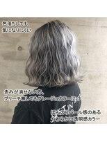 アッシュタカサキ(ash takasaki)切りっぱなしボブ×ハイトーングレージュカラー