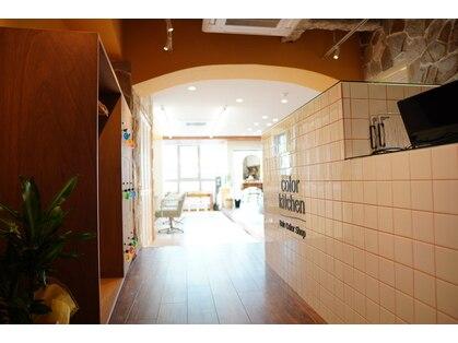 カラーキッチン 学芸大学店(color kitchen)の写真