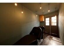 ルーム(room)の雰囲気(シャンプースペースは完全個室。あなただけのサロンタイムを…)