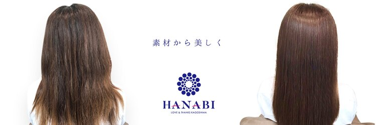 ハナビ(hanabi)のサロンヘッダー