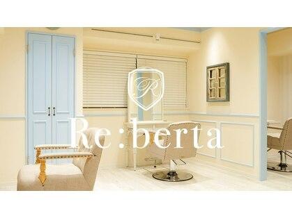 リベルタ(Re:berta)の写真