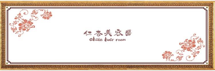 アシン ヘア ルーム 要町店(ahsin hair room)のサロンヘッダー