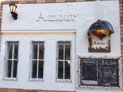 アムール 二子玉川(Amour)の写真