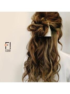 ヘアーメイクアンドネイル エフプラス(hairmake&nail F PLUS)【F PLUS!-エフプラス-】ハーフアレンジ