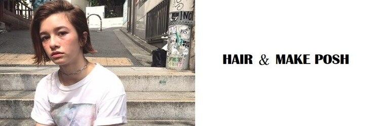 ヘアーアンドメイク ポッシュ 新宿店(HAIR&MAKE POSH)のサロンヘッダー
