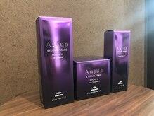 アナンダ ヘアデザイン(Ananda hair design)の雰囲気(Aujua(新)ディオーラムシリーズ大好評いただいてます。)