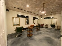 atelier~hair~ (アトリエヘア)