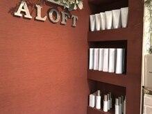 アロフト 黒川店(ALOFT)の雰囲気(美髪のためのCOTA製品【正規取扱店】商品の購入だけでもお気軽に)